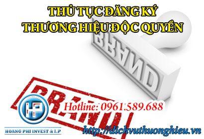 Thủ tục đăng ký thương hiệu độc quyền