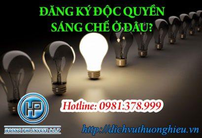 dang-ky-doc-quyen-sang-che-o-dau