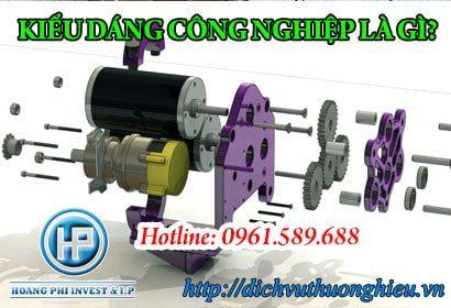 khai-niem-kieu-dang-cong-nghiep-la-gi