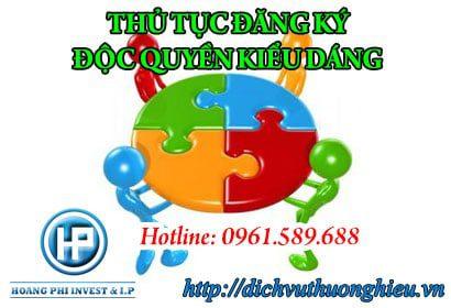 Thu-tuc-dang-ky-doc-quyen-kieu-dang